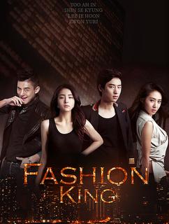 Vua Thời Trang-Fashion King | 패션왕