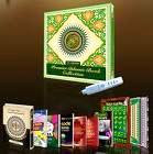 New Al Qolam