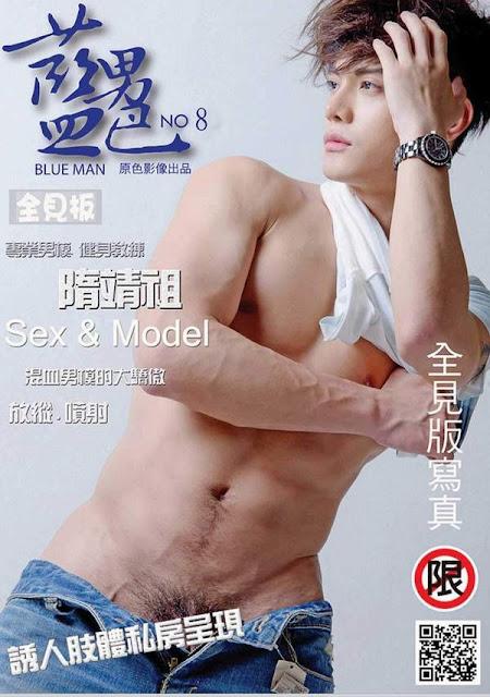 http://gayasianmachine.com/big-cock-asian-boy-from-taiwan/