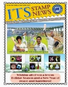 "Latest issue of ""ITS Stamp News""     - XVIth Year of publication without break"