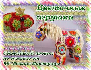 http://devici-masterici.blogspot.ru/2014/01/blog-post_4909.html