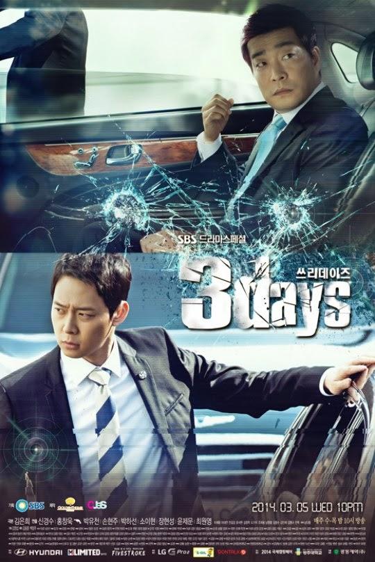 تقرير المسلسل الكوري Three Days -  ثلاث أيام