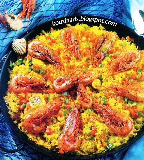 La Cuisine Algerienne: La Cuisine Algérienne: Paella