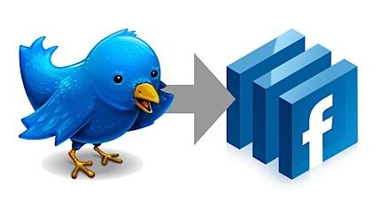 Twitter to Facebook شرح طريقه ربط تويتر و فيس بوك link facebook and twitter