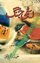 Cover Image for Atmi Jung Novelt