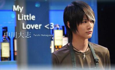 Biodata Pemain Minami kun no Koibito: My Little Lover