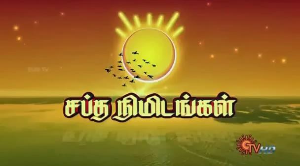 Saptha Nimidangal Pesum  – 18-10-2013 Sun Tv
