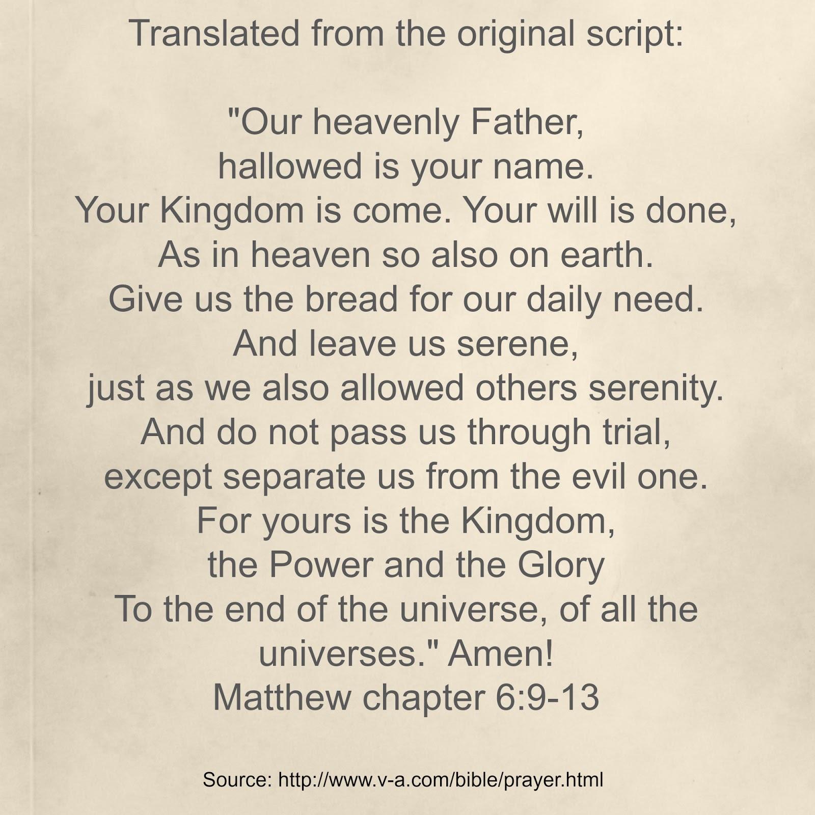 prayer of the lord aramaic