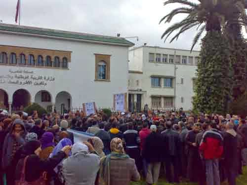 وقفة احتجاجية أمام مقر وزارة التربية الوطنية