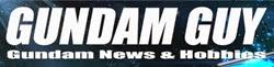 GundamGuy banner