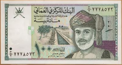 Oman 100 Baiza 1995 P# 31