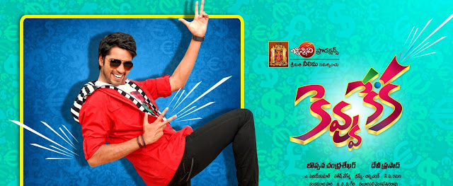 Kevvu Keka Telugu Mp3 Songs Free  Download -2013