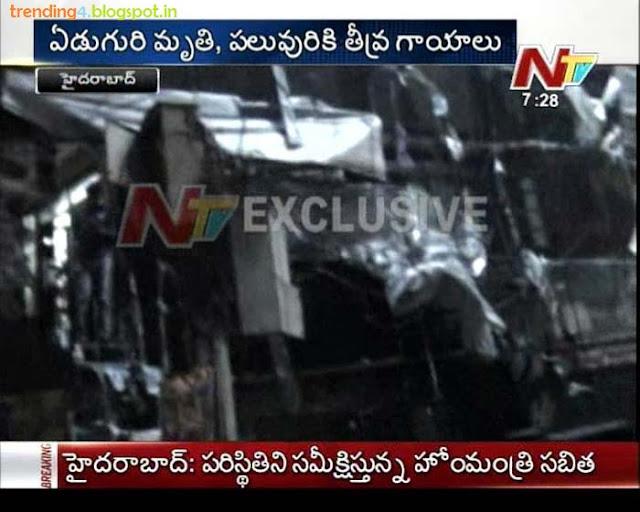 Serial blasts rock Hyderabad, high alert declared 10 dead, 32 injured in serial blasts