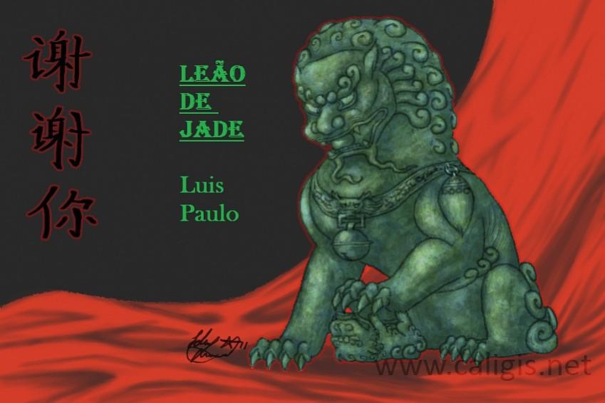 RUI SHI DAIKI - Leão de Jade