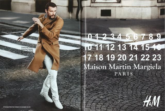 Maison Martin Margiela for H&M #3
