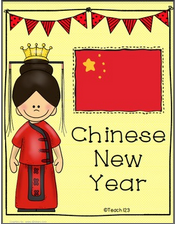 FREE Chinese New Year-Morning Messages