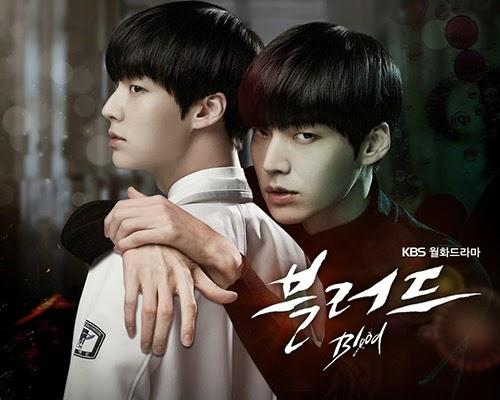 2015韓劇Blood線上看