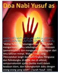doa, nabi, yusuf, zulaikha, kisah, cerita, mesir