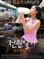 Trang Trại Vui Vẻ - Power Diary Cow Farms Saedaek