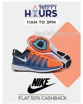 nike-shoes-happy-hours-sale-flat-50-cashback
