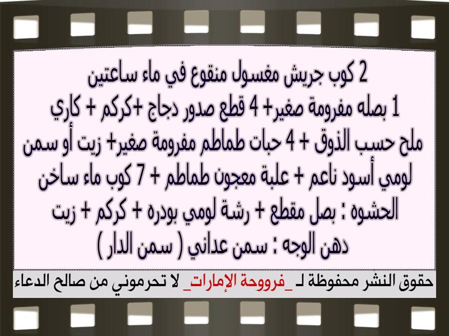 http://3.bp.blogspot.com/-YyKzQU_ITdg/VXA9UHaorRI/AAAAAAAAOVI/Gtm_IPPVyeM/s1600/3.jpg