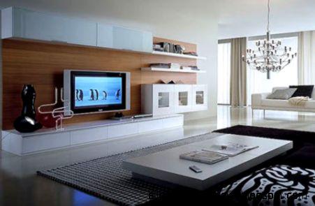 tips memilih furnitur rumah