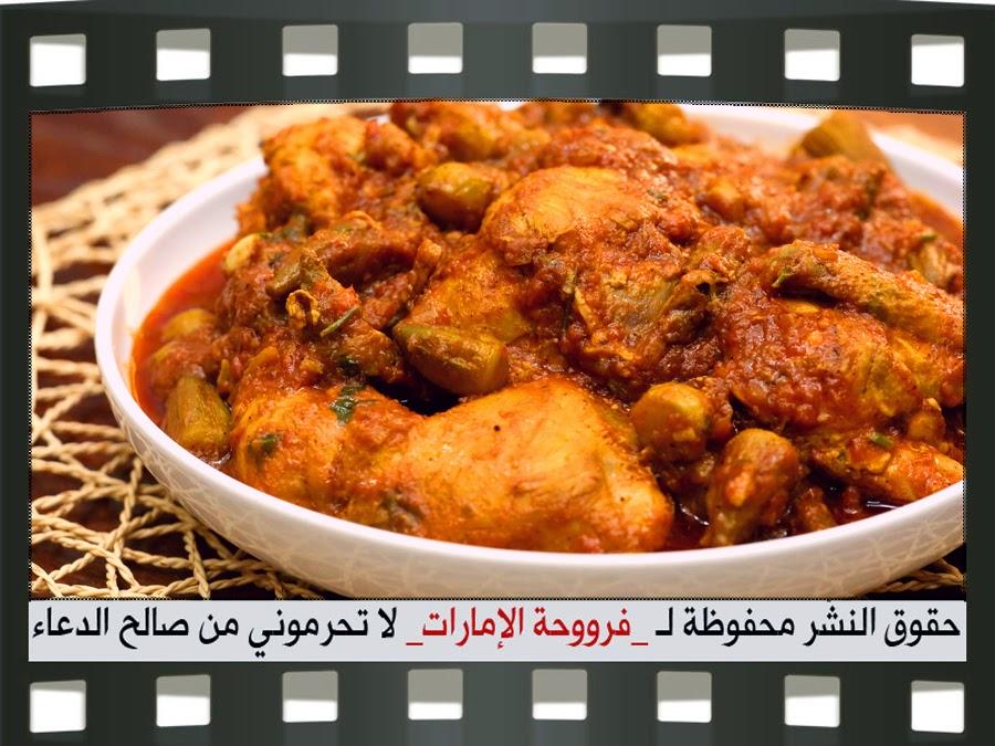 http://3.bp.blogspot.com/-YyfnlHemPvo/VOsKcNqAFJI/AAAAAAAAIOs/KaTAreI41OU/s1600/22.jpg
