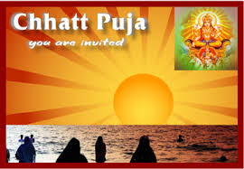Happy-Chhath-Puja-Wallpapers-and-Scraps-2