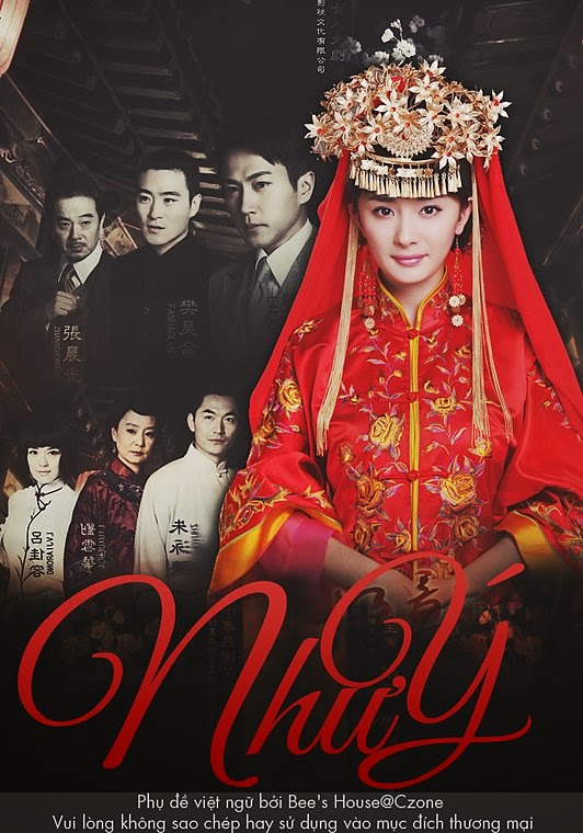 poster Như Ý