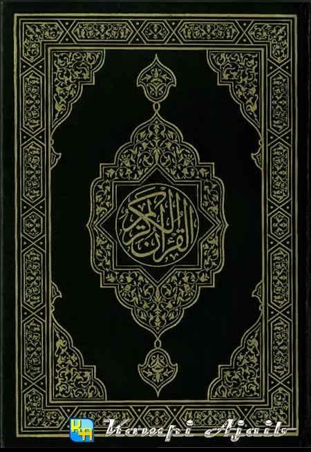 Al-Qur'an Flash Online