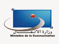 وزارة الإتصال مباراة توظيف 03 متصرفين من الدرجة الثانية. الترشيح قبل 30 نونبر 2015