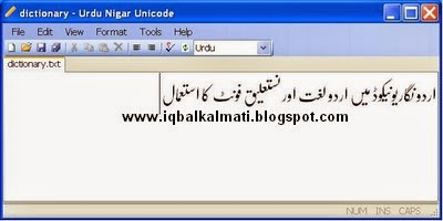 Urdu Nigar Unicode Version Urdu