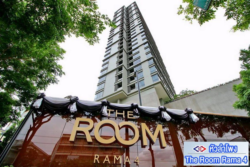Condo The Room Rama 4