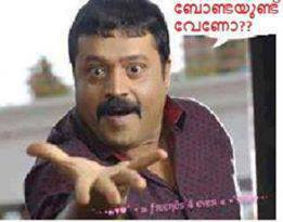 Malayalam Comedy Heroes With Dialogues : ... malayalam comedy dialogues vadivellu malayalam comedy malayalam comedy