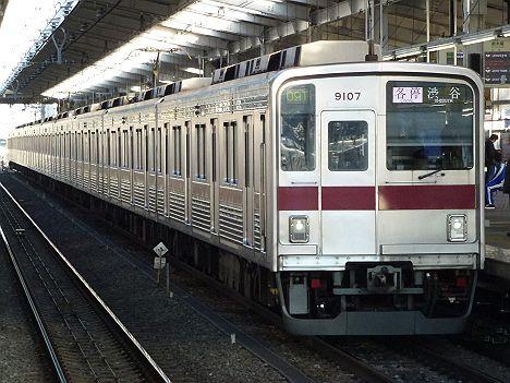 東京メトロ副都心線 各停 渋谷行き3 9000系系