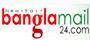 http://www.banglamail24.com/