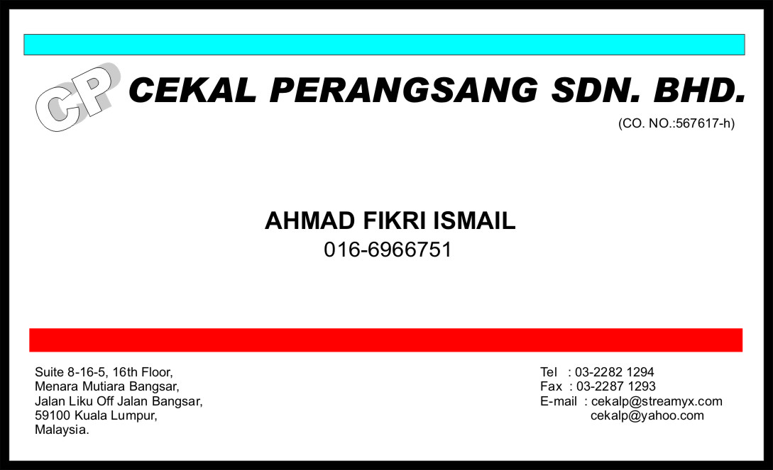 All U Need is Here Business Card Order