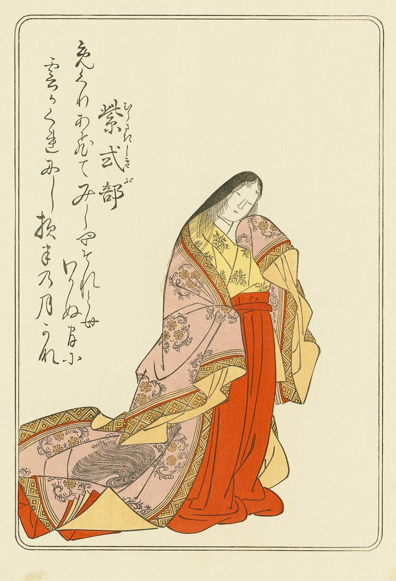 the significance of the diary of lady murasaki in history Diaries of court ladies of old japan (japanese diaries) (9781515057383): sarashina, murasaki shikibu diary of lady murasaki (penguin classics) murasaki shikibu 47 out of 5 stars 15 only for history buffs, history buffs who like detail.