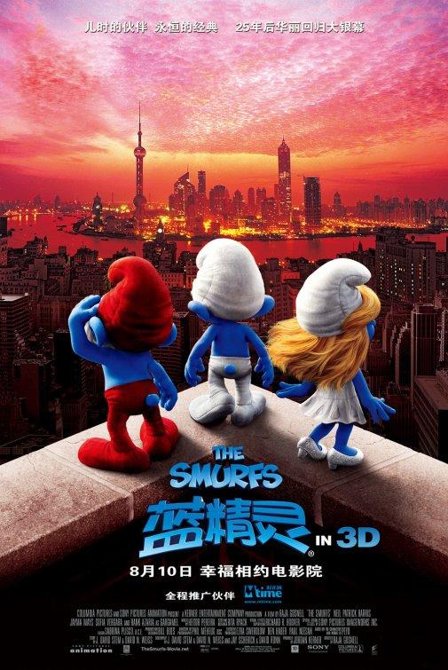 The smurfs 1 movie poster