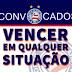 Campinense x Bahia: Lista de jogadores convocados para a partida