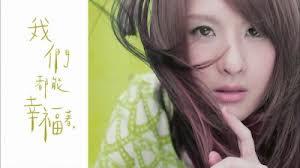 Wo Men Dou Neng Xing Fu Zhe - Claire Guo Jing  Lyrics Pinyin