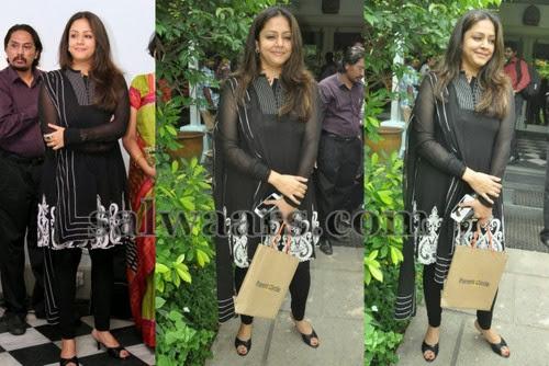Jyothika Black Salwar Kameez