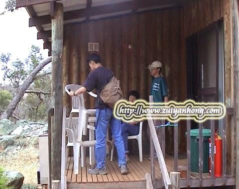 Western Australia Farmstay