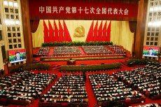 17º Congreso del PCC