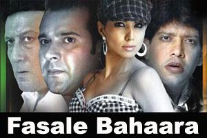 Fasale Bahaara Hoon Main