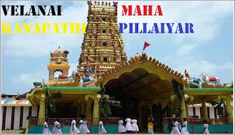 velanaimahaganapathi
