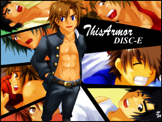 ThisArmor DISC-E