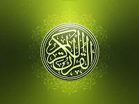 AlQuran Wallpaper