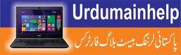 Urdu Mein Help - Learning With Earning