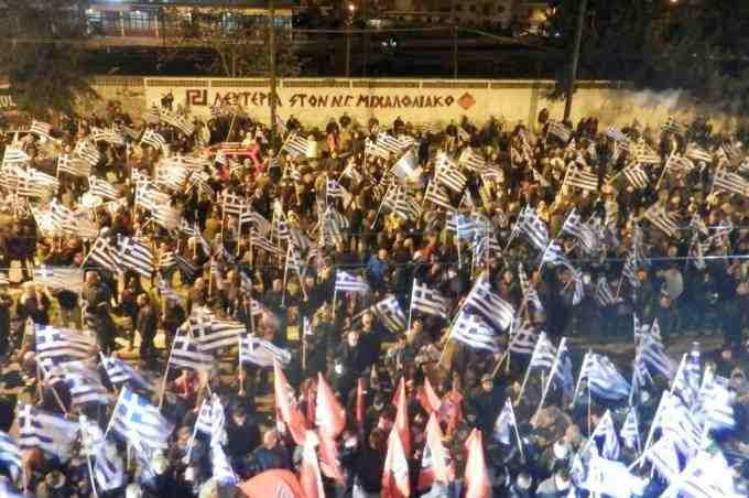 Χιλιάδες Έλληνες διαδήλωσαν ενάντια στον ρατσισμό κατά των Ελλήνων - Πρώτες εικόνες